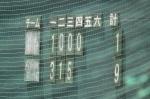 第21回関東ボーイズリーグ大会 完敗