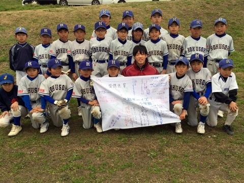 卒団生初のプロ野球選手誕生!!!!